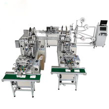 Full-automatic Disposable Surgical Mask Production Line
