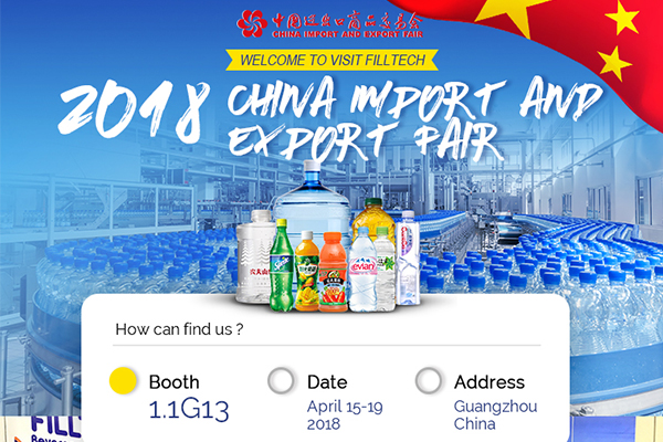 2018 China Import and Export Fair is going on!